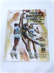 OFFICIAL PROGRAM FROM JUNE 29, 1980 HELD AT GREENSBORO COLISEUM, OLYMPIC BASKETBALL